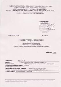 Кирпич рядовой полнотелый ООО КСМ