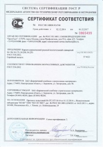 Кирпич рядовой полнотелый БКСМ М150 с фаской