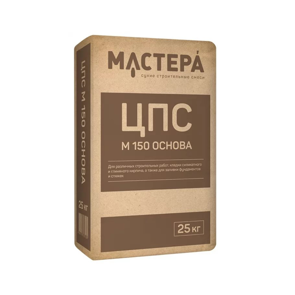 ЦПС М 150 ОСНОВА