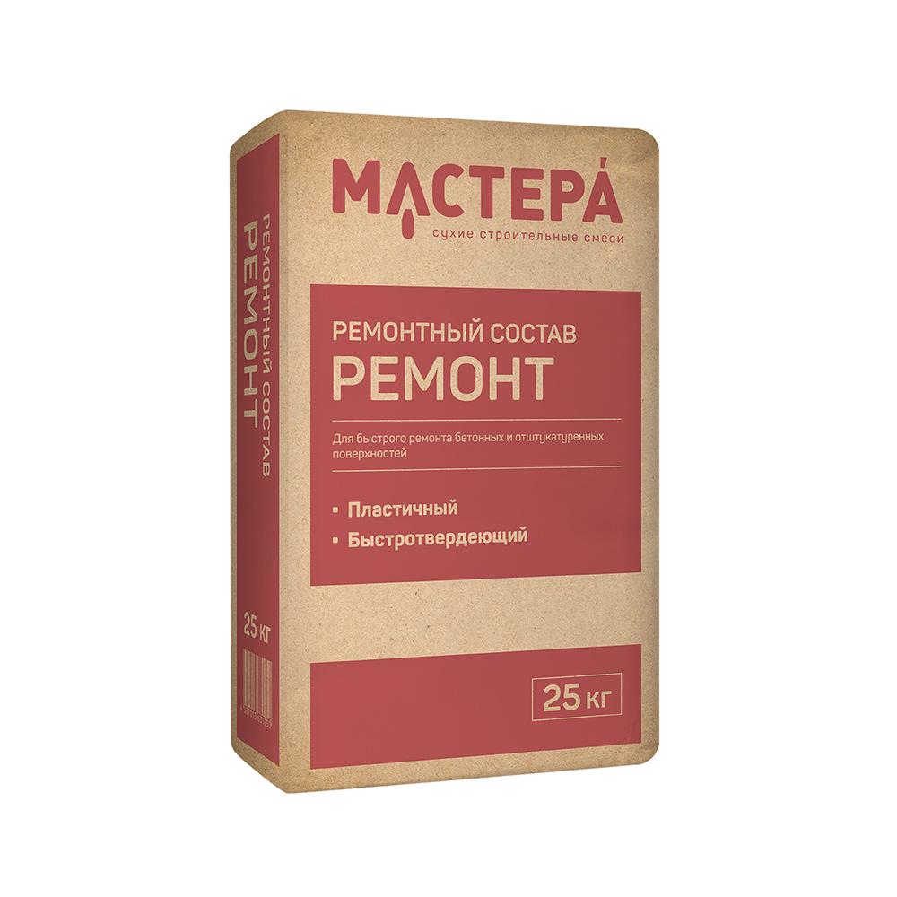 Ремонтный состав РЕМОНТ