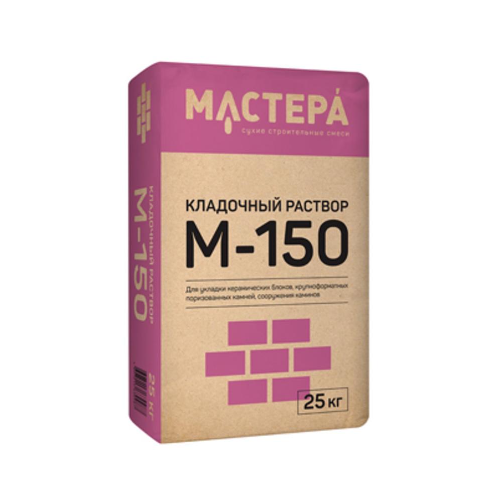 КЛАДОЧНЫЙ РАСТВОР М 150